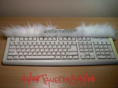 Клеим мех на верхнюю часть клавиатуры